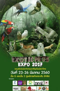 Exotic Pets Expo 2017
