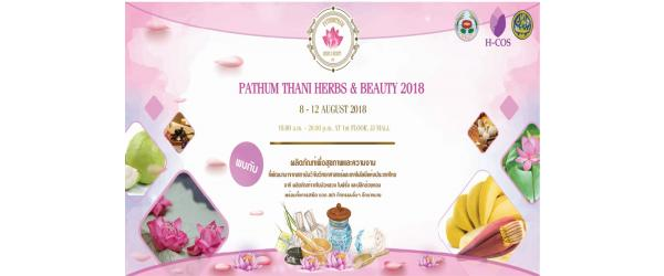 Pathum Thani Herbs & Beauty 2018
